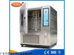 XL-1000 UPS氙燈老化試驗系統