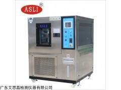 XL-1000 排座氙燈老化試驗系統