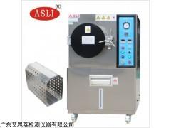 PCT-35 變壓器pct試驗箱