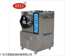 PCT-35 鎮流器pct試驗箱