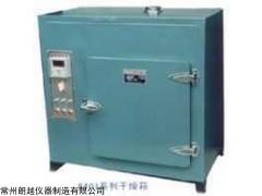 8401-1A 遠紅外高溫干燥箱