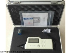 LDX-TV100 便携式测振仪LDX-TV100