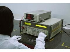 淮北儀器檢定公司,專業校準儀器,檢驗儀器出證書