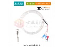 WZPM-201 端面鉑熱電阻