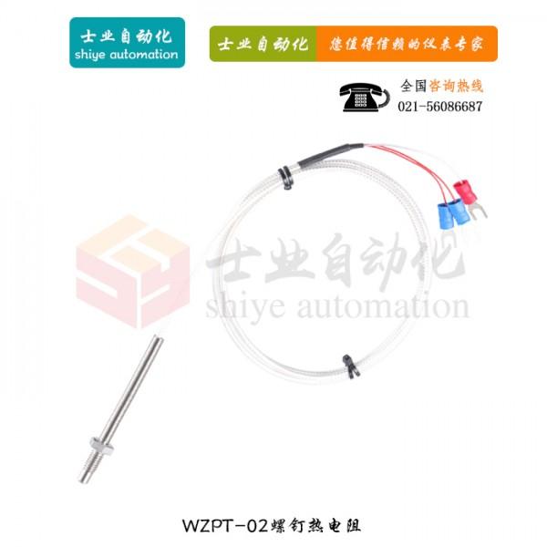 WZPT-02 螺钉热电阻
