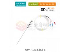 WZPK-163S 航插式鎧裝熱電阻