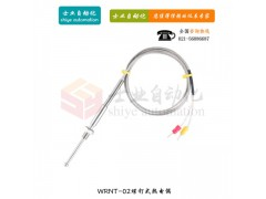WRNT-02 螺釘熱電偶