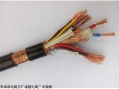 国标控制软芯电缆