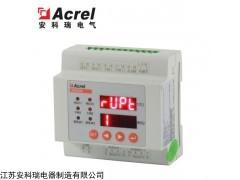WHD20R-22 数显式智能型温湿度控制器