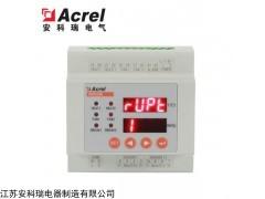 WHD20R-11 智能型温湿度控制器导轨式安装