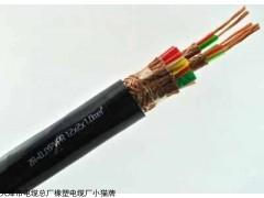 生产国标软芯控制电缆