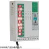 AcrelCloud-9500 電瓶車充電樁充電時需要注意事項