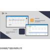 AcrelCloud-9500 小区电瓶车智能充电桩保养