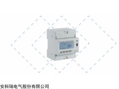 AcrelCloud-3000 高校宿室预付费电控系统
