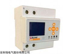 AAFD-40 消防电弧故障报警器