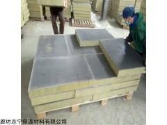 齐全 水泥砂浆岩棉复合板厂家批发优惠价格