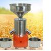 型號:TZ43-6800 鐘鼎式糧食檢驗儀