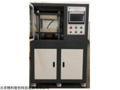 JKZC-DRY350 型大面积科研型热压机