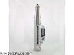 HT-550 一體式語音數顯高強回彈儀