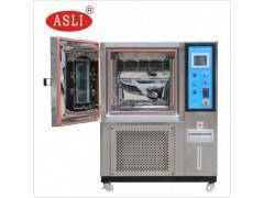 XL-1000 UPS氙灯老化试验系统