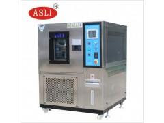 XL-1000 排座氙灯老化试验系统