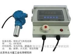 W-BD5-CWA-MG02 壁挂式人防专用毒剂报警器