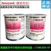LTM6300-SP 销售霍尼韦尔LTM6300-SP找高志电子