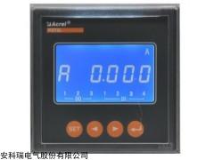 安科瑞单相电流表PZ80L-AI可带通讯