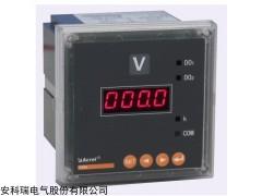安科瑞单相电压表PZ72-AV