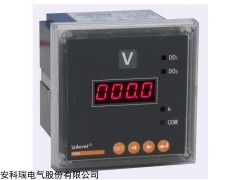 安科瑞单相电压表PZ80-AV