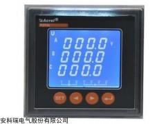 安科瑞三相四线电能表PZ80L-E4/C