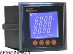安科瑞三相四线电压表PZ80L-AV3