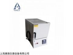 TC30L-16 陶瓷纤维马弗炉TC30L