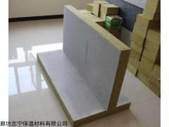 齐全 机制岩棉砂浆复合水泥板厂家现货供应