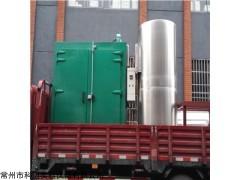 KM-LH 大型恒温热风循环老化箱