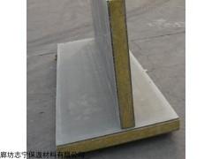 齐全 新型保温水泥砂浆岩棉复合板供应商现货价格