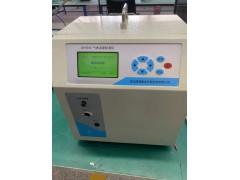 烟尘流量LB-6010便携式流量校准仪