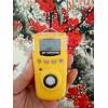 BW GAXT 設計小巧輕便加拿大BW GAXT系列單一氣體檢測儀