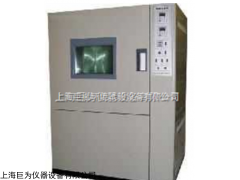 JW-FS-1000耐水试验箱