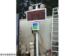OSEN-YZ 阜阳市颍州区建筑工地扬尘治理在线式扬尘监测方案