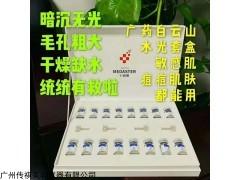 十加医水光 十加医小分子玻尿酸水光套盒批发