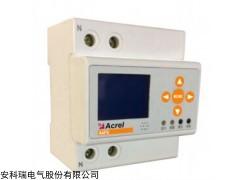 AAFD-40 故障电弧探测器安科瑞