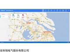 Acrel3200 安科瑞远程预付费云平台