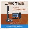 TFL 上海拉力机