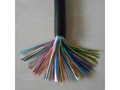 厂家直销MHYV-1*2*7/0.52矿用信号电缆