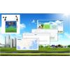 BYQL-AQMS 空气环境在线监测系统,微型检测站厂家直销