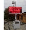 BYQL-AQMS 湖北工业园区微型空气质量监测系统,网格化布点