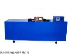 QKL-II 昭通初期干燥抗裂性試驗機