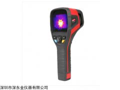 优利德 UNI-T UTi160M 红外热成像仪