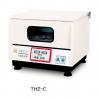THZ-C 台式恒温振荡器(智能)